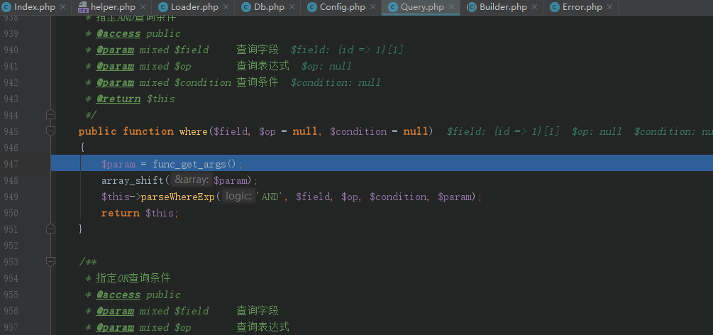 ThinkPHP-5.0.16-8.png