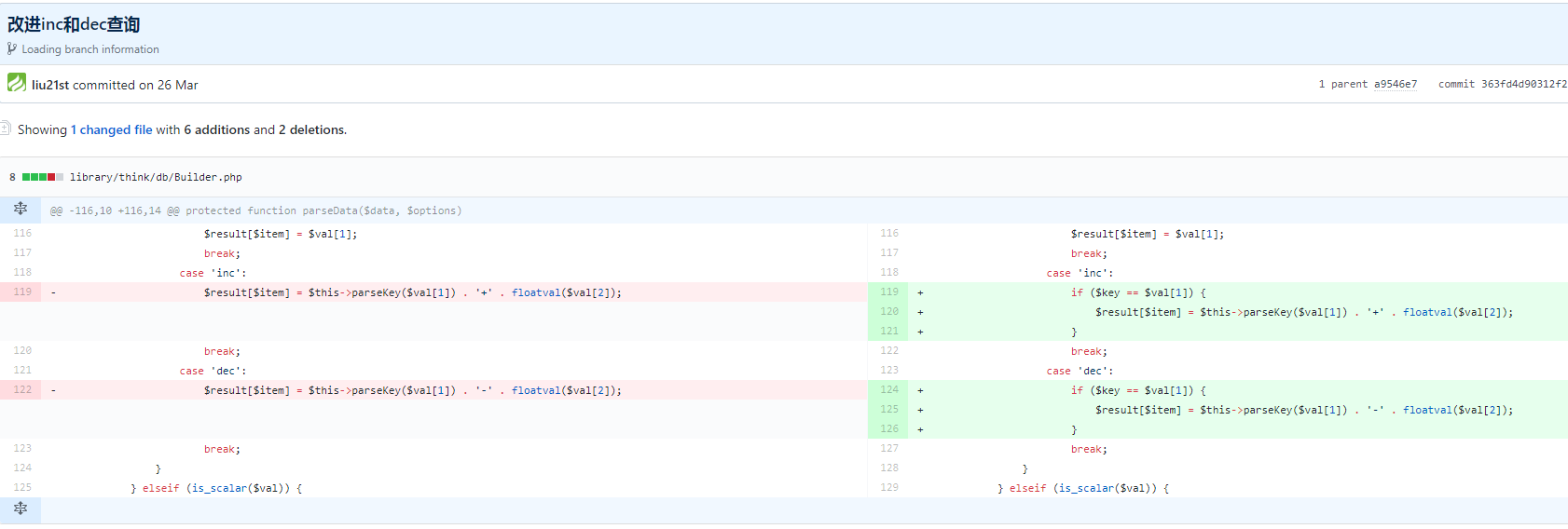 ThinkPHP-5.0.16-15.png